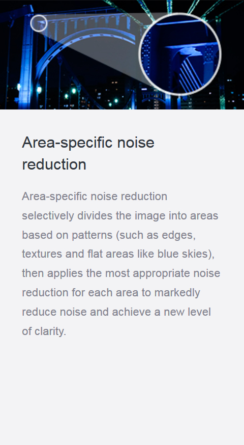 Features_18_areaspecificnoisereduction